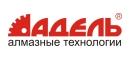 АДЕЛЬ (Россия)