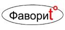 ФАВОРИТ (Россия)
