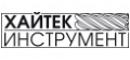 ХАЙТЕК ИНСТРУМЕНТ (Россия)