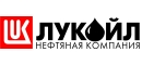 LUKOIL (Россия)