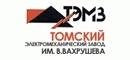 ТЭМЗ (Россия)