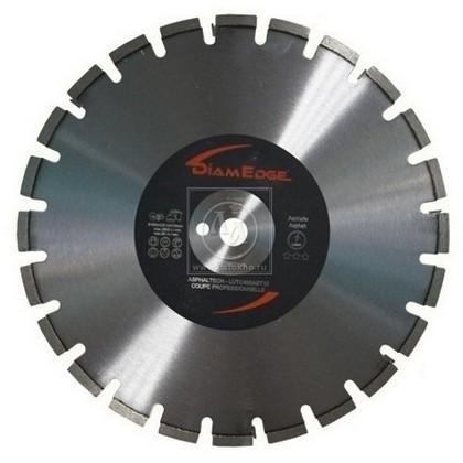 Алмазный диск по асфальту диаметром 350 мм DiamEdge COLA - 350 (Франция)