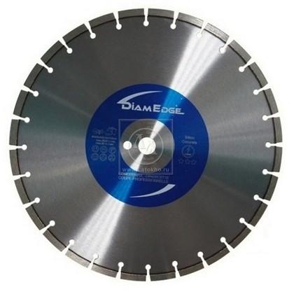 Алмазный диск по железобетону диаметром 350 мм DiamEdge LASER TURBOKUT - 350 (Франция)