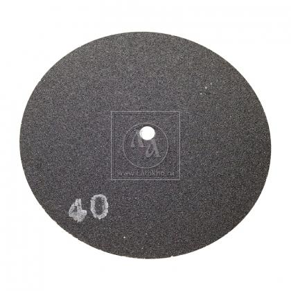 Диск шлифовальный Ø 406 мм, двусторонний JANSER Grinding disc P-40 (Германия)