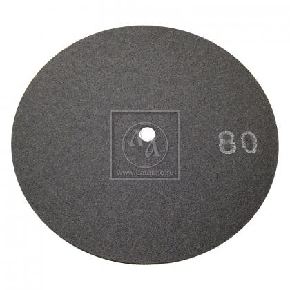 Диск шлифовальный Ø 406 мм, двусторонний JANSER Grinding disc P-80 (Германия)