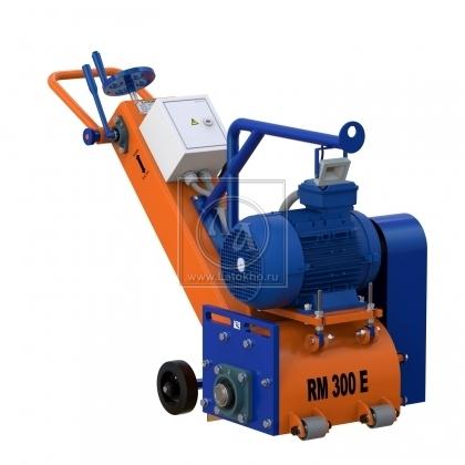Фрезеровальная машина для обработки бетонных полов (с барабаном) LATOKHO RM 300 E (Россия)