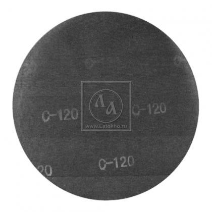 Шлифовальная сетка Ø 200 мм с алмазным напылением, двусторонняя SIA Abrasives Sianet P-120 (Швейцария)