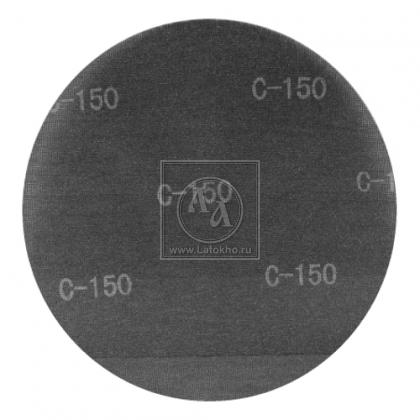 Шлифовальная сетка Ø 406 мм с алмазным напылением, двусторонняя JANSER Grid P-150 (Германия)