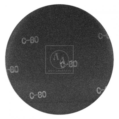 Шлифовальная сетка Ø 406 мм с алмазным напылением, двусторонняя JANSER Grid P-80 (Германия)