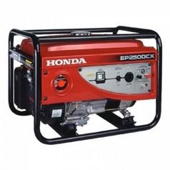 HONDA EP 2500 CX (Япония)