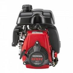 Бензиновый двигательHONDA GXH50 SE OH (Япония)