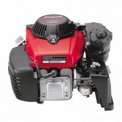 Бензиновый двигательHONDA GXH50 QX B4/BT OH (Япония)